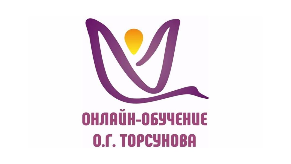 """Проект """"Онлайн-обучение О.Г. Торсунова"""""""
