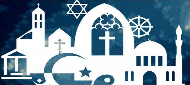 Веды и мировые религии