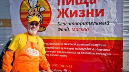 Сотрудничество клубов с БФ «Пища Жизни»