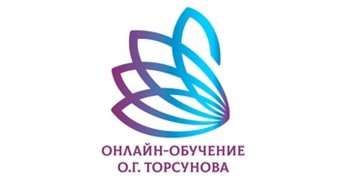 Проект «Онлайн обучение О.Г. Торсунова»